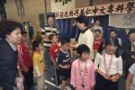 viering_15jarige_jubileum_08102005_257.JPG