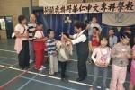viering_15jarige_jubileum_08102005_265.JPG