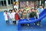 schoolfoto2009_2010 (30).JPG