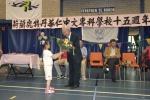 viering_15jarige_jubileum_08102005_282.JPG