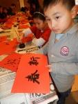 chinese-nieuwjaar2015_055.jpg
