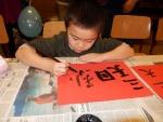 chinese-nieuwjaar2015_061.jpg