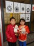 chinese-nieuwjaar2015_098.jpg