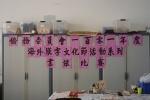 kalligrafie2012_01.jpg