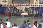 viering_15jarige_jubileum_08102005_011.JPG