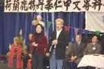 viering_15jarige_jubileum_08102005_015.JPG