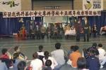 viering_15jarige_jubileum_08102005_020.JPG